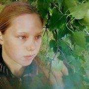 Елизавета, 17, г.Тюмень