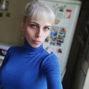 Юлия 31 Дніпро́