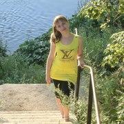 Ольга, 29, г.Верхнеуральск
