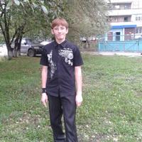 Илья, 27 лет, Водолей, Кемерово