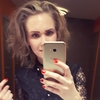 Ангелина, 29, г.Барнаул