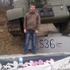 Руслан, 32, г.Севастополь