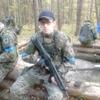 Aleksandr, 33, Stupino