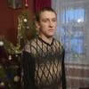 Андрій, 27, г.Варва