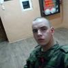 Сергей, 21, г.Николаевск