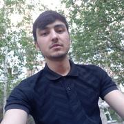 Али 20 Казань