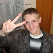 Михаил, 33 года, Рак