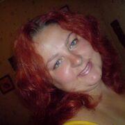 Кoshka, 34 года, Близнецы