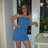 Ирина, 26, г.Люберцы