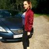 Alina, 20, г.Гомель