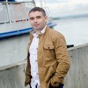 Руслан, 40 лет, Водолей