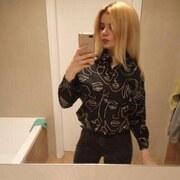 Monika, 25, г.Ровно