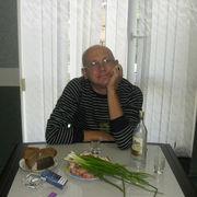 Игорь 48 Крыловская