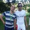 GaMoRa, 22, г.Тирасполь
