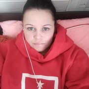 Екатерина 39 Ярославль