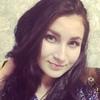 Мария, 25, г.Нижний Новгород