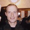 Александр, 41, г.Владимир