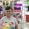Ира, 35, г.Киев