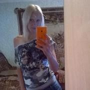 яна, 29, г.Калининская
