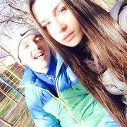 Александра, 26, г.Ленск