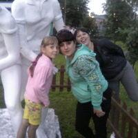 Олеся, 40 лет, Водолей, Кемерово