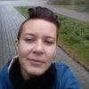 Елена, 40, г.Волгоград