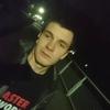 Pavlo, 25, Kosiv