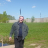 сергей, 41, г.Сланцы