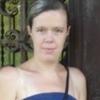 Маряна, 21, г.Бурштын