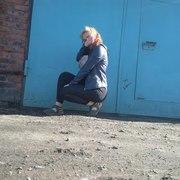 Арина, 18, г.Дудинка