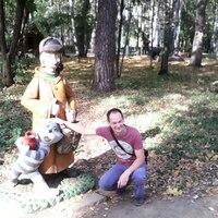 Николай, 44 года, Лев, Ногинск