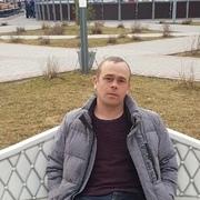Александр 31 Каменск-Уральский