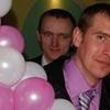 александр, 34, г.Глухов