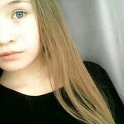 Ксения, 23, г.Нарьян-Мар