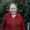 Наталья, 35, г.Бердянск