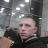 Мой рай, 28, г.Нальчик