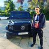 Eduard, 23, Гдыня