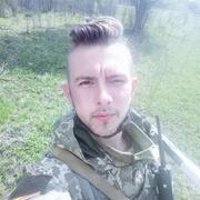 Sasha Sonyak 25 Володимир-Волинський