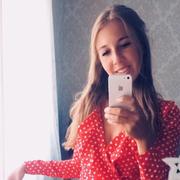 Ксения, 21, г.Тюмень