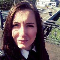 Наталия, 31 год, Близнецы, Иркутск