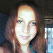 Марина 35 лет (Скорпион) Александров