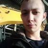 Dima Alishevich, 22, Guryevsk