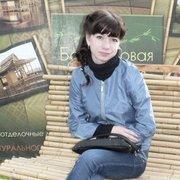 Анна, 30, г.Ржев