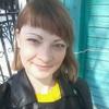 Елена, 36, г.Аткарск