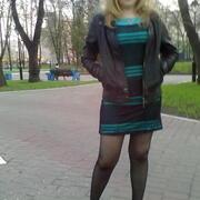 наташа 43 Москва