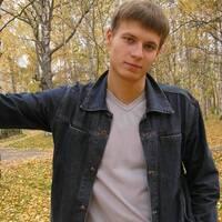 Дмитрий, 27 лет, Рак, Нижний Новгород
