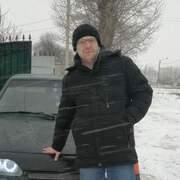 Руслан 30 Липецк