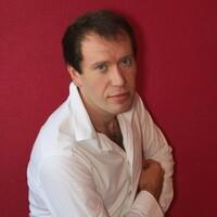 Владлен, 39 лет, Водолей, Москва