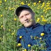 Сергей, 34, г.Усинск