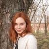 Alіna, 17, Brovary